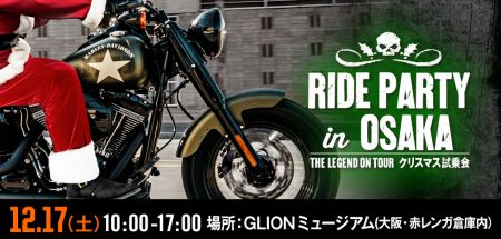 Ride Party in Osaka - The Legend on Tour