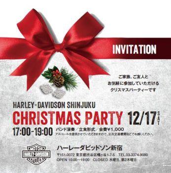 クリスマスセール&パーティーのお知らせ!!