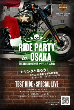 RIDE PARTY in OSAKA!!