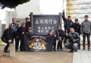 2016年11月20日(日) 倉敷チャプター・美保関海鮮丼ツーリング