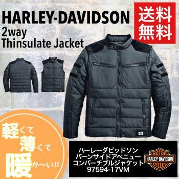 中綿ジャケット通販サイトに掲載しました。