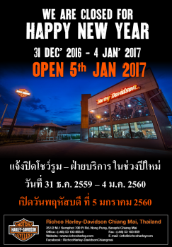 We are Closed for HAPPY NEW YEAR on 31 Dec' 2016 - 4 Jan'2017 Open 5 January 2017