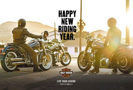 HAPPY NEW RIDING YEAR.