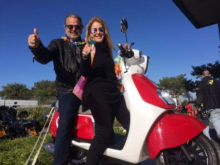 דינה וניר פיינגולד זכו בקטנוע ארומה!