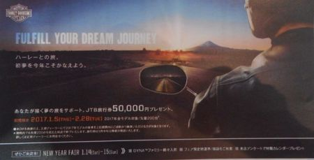 FULFILL YOUR DREAM JOURNEY ☆