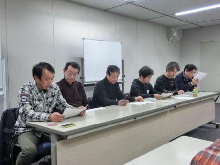 1月14日(土)チャプター総会&新年会