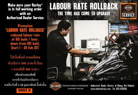 THE LABOUR RATE ROLLBACK