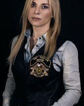 Наталия Левкуша