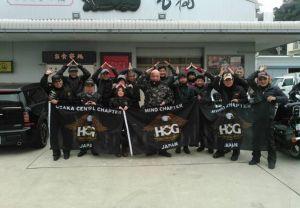 H.O.G 兵庫・淡路島ツーリング
