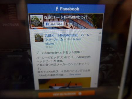 Facebook 新しくなりました!