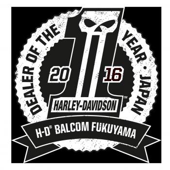HDバルコム福山 2016年 ディーラーオウブザイヤー 受賞しました