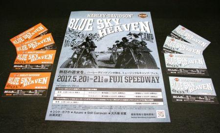 BLUE SKY HEAVEN 前売りチケット発売!!