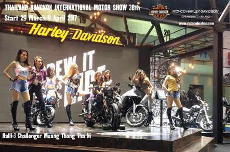 Thailand Bangkok International Motor Show 2017