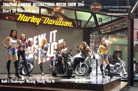 Thailand Bangkok International Motor Show 2017
