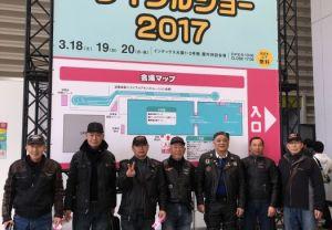 大阪モーターサイクルショー2017ツーリング 2017年3月18日(土)