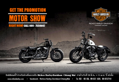 Get the Promotion MOTOR SHOW Harley-Davidson® Motorcycles
