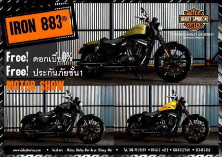 Promotion MOTORSHOW  Iron883 2016