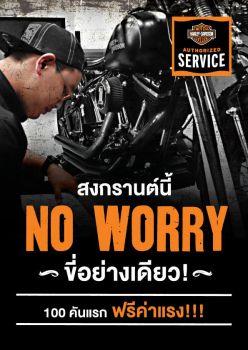 """AAS Harley-Davidson® of Bangkok จัดแคมเปญร้อนรับสงกรานต์ """"นำรถเข้ารับบริการฟรีค่าแรง 100 คัน !!"""""""