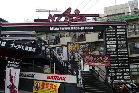 4月29日(土)ナップス練馬店 ハーレー展示会
