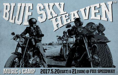 5/20-21☆BLUE SKY HEAVEN 2017のお知らせ☆