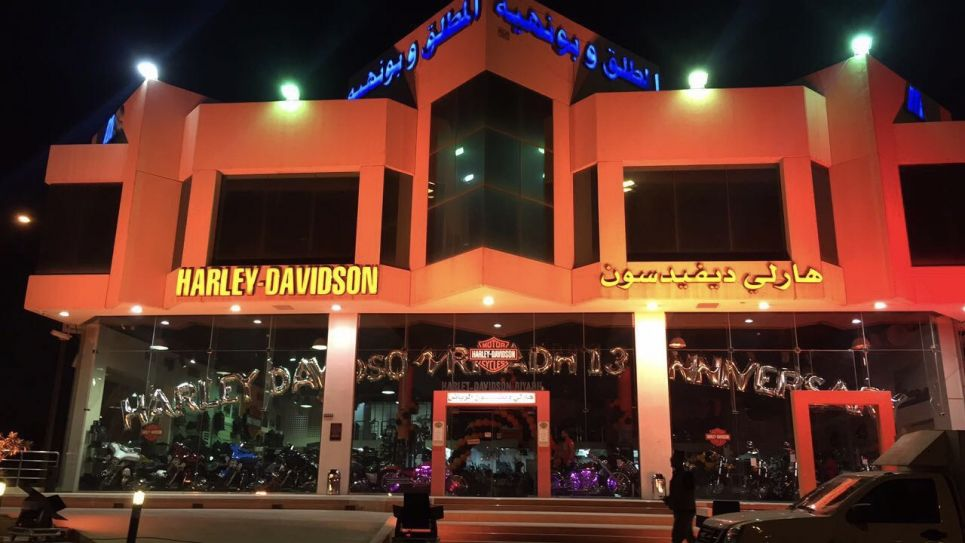 H-D® Riyadh 13th Anniversary Celebration