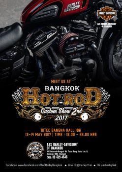 AAS Harley-Davidson® of Bangkok เข้าร่วมเปิดบูธในงาน Bangkok Hot Rod Custom Show 2017