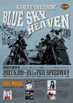 BLUE SKY HEAVENのご案内