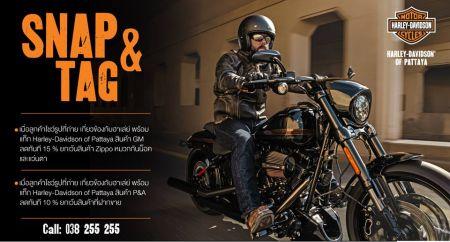 Harley-Davidson® of Pattaya จัดโปรโมชั่นในงาน 8080 SAND FLAT RUN & SUN 2017