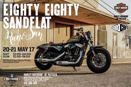 Harley-Davidson® of Pattaya เข้าร่วมงาน 8080 SAND FLAT RUN & SUN 2017