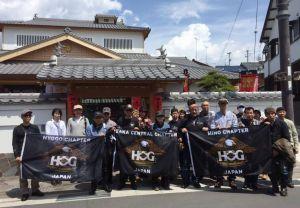 H.O.G 和歌山・九度山ツーリング