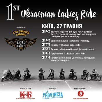 1st Ukrainian Ladies Ride.