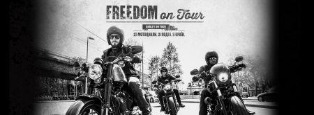 Freedom on tour 2017