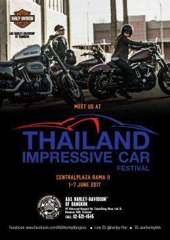 แฟนฮาร์เล่ย์ฯห้ามพลาด!!! งาน Thailand Impressive Car Festival 2017