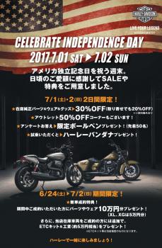 【CELEBRATE INDEPENDENCE DAY】特別セール&特典