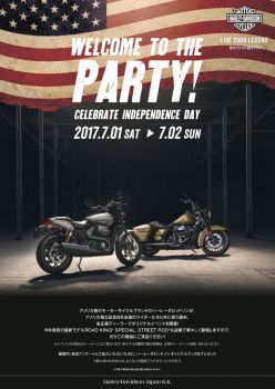INDEPENDENCE DAYパーティー開催予告!