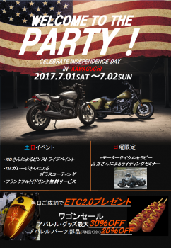 アメリカ独立記念日イベント!!