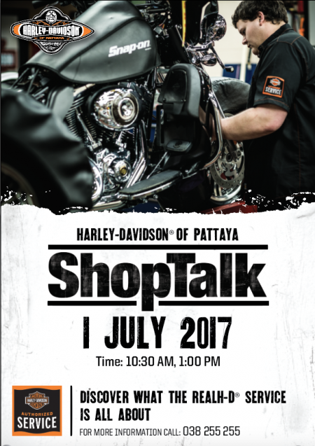 Harley-Davidson Of Pattaya ชวนร่วมงาน ShopTalk ในวันเสาร์ที่ 1 กรกฎาคม 2560