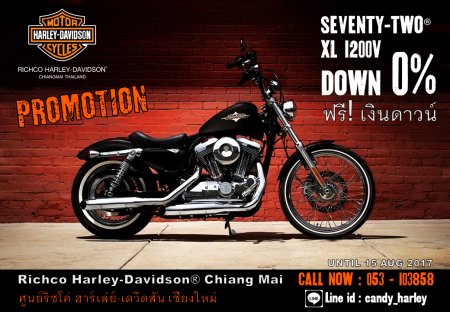 Free Down Payment Sportster® Seventy-Two®