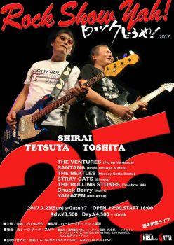 7/23(日)Rock Show Yah!25th Anniversary