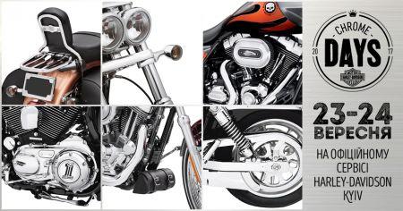 ДНІ ХРОМУ на офіційному сервісному центрі Harley-Davidson Kyiv