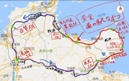 9/24 メカニック稲男の地元中津で中津唐揚げを食べようよツーリング