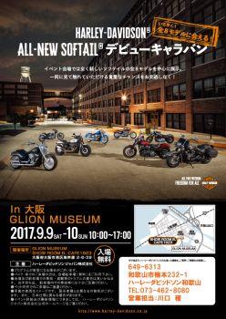 2018MODEL 展示商談会 in GLION MUSEUM