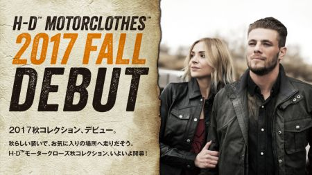 MOTORCLOTHES 2017FALL DEBUT