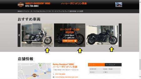 大阪でハーレーの中古車を探すなら(正規販売店がおすすめ)