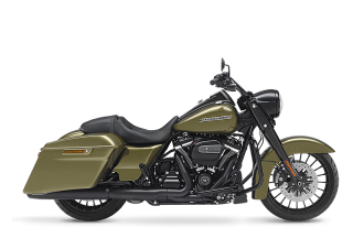 Road King<sup>®</sup> Special - 2017 Motorcycles