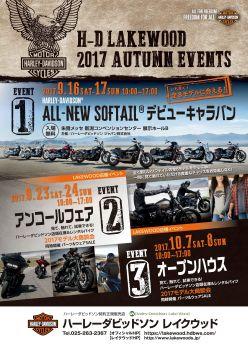 9月23日(土)24日(日)は店頭にてALL-NEW SOFTAILデビューキャラバン~アンコールフェア開催!