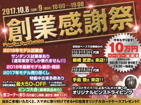 【BIG NEWS!】