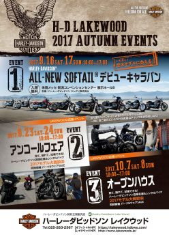 10/7(土)~10/9(月祝)2018年モデル試乗&商談会ディーラーオープンハウス