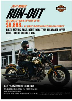 2017 Model Run-Out EXTENDED Offer