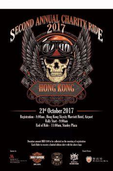 Harley-Davidson of Hong Kong Second Annual Charity Ride 2017